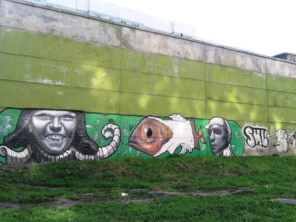 Граффитизм - Юрий Баланчук