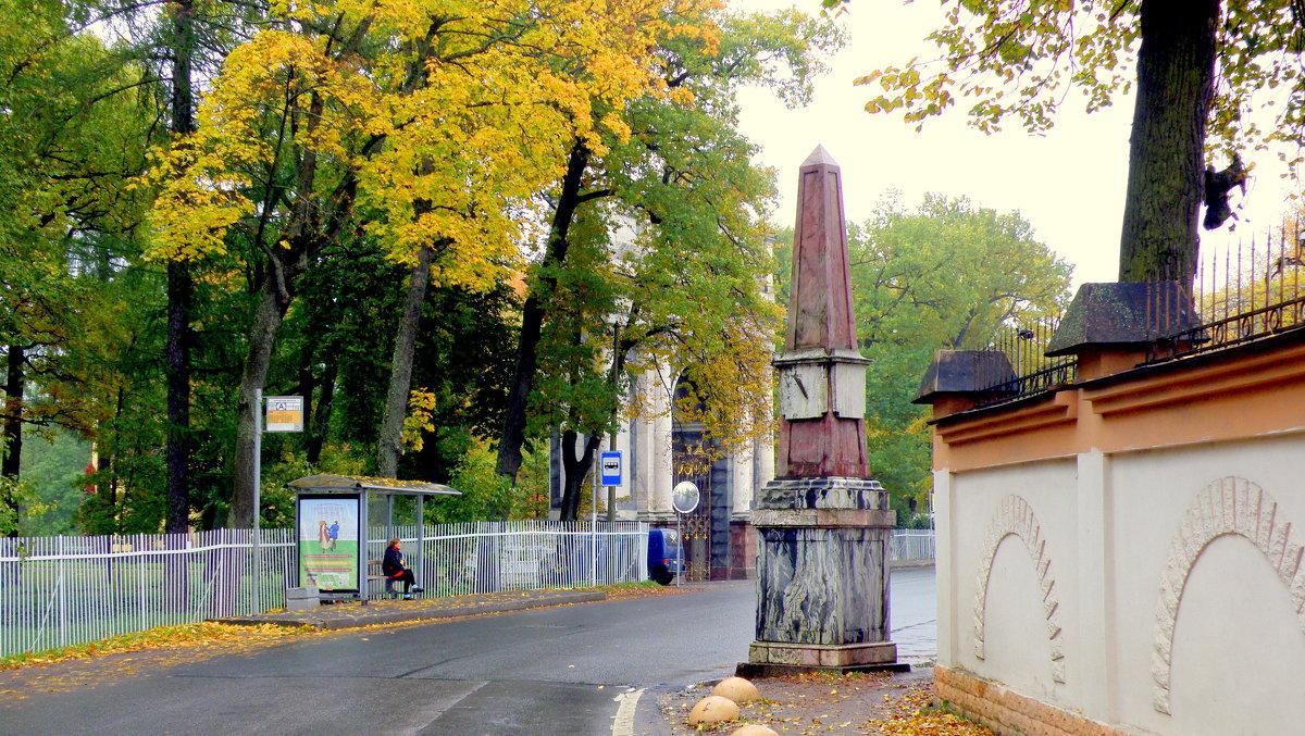 Верстовой столб у Орловских ворот - Сергей