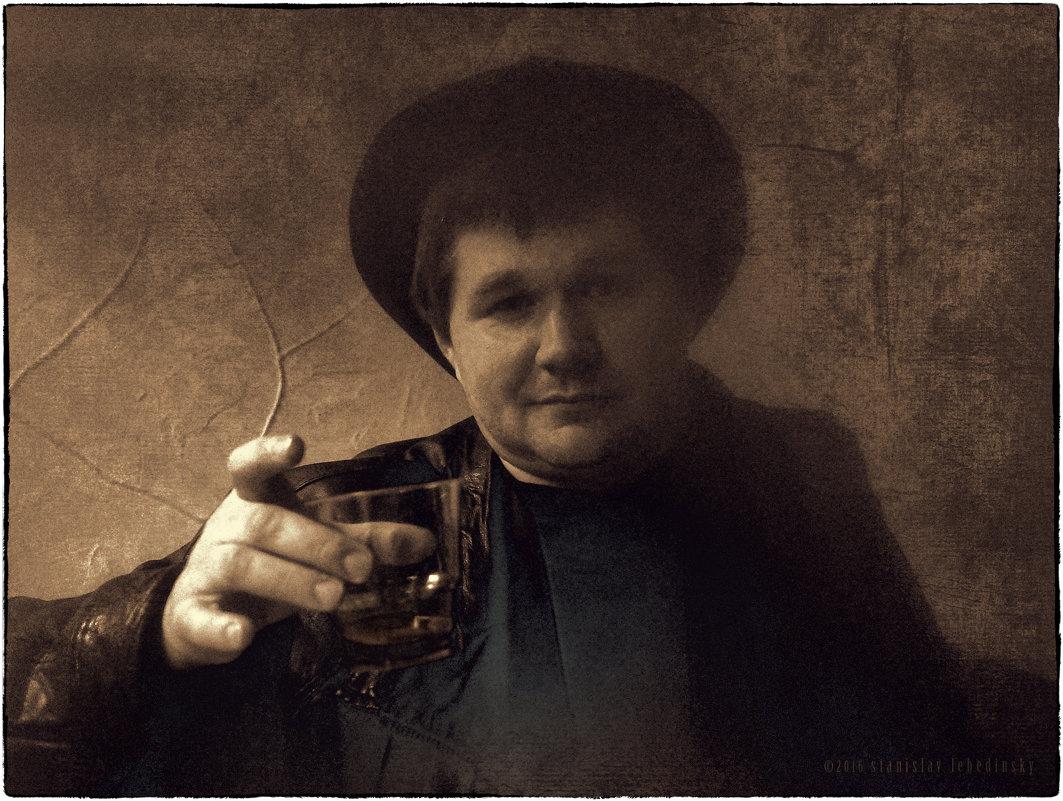 Пётр - Станислав Лебединский