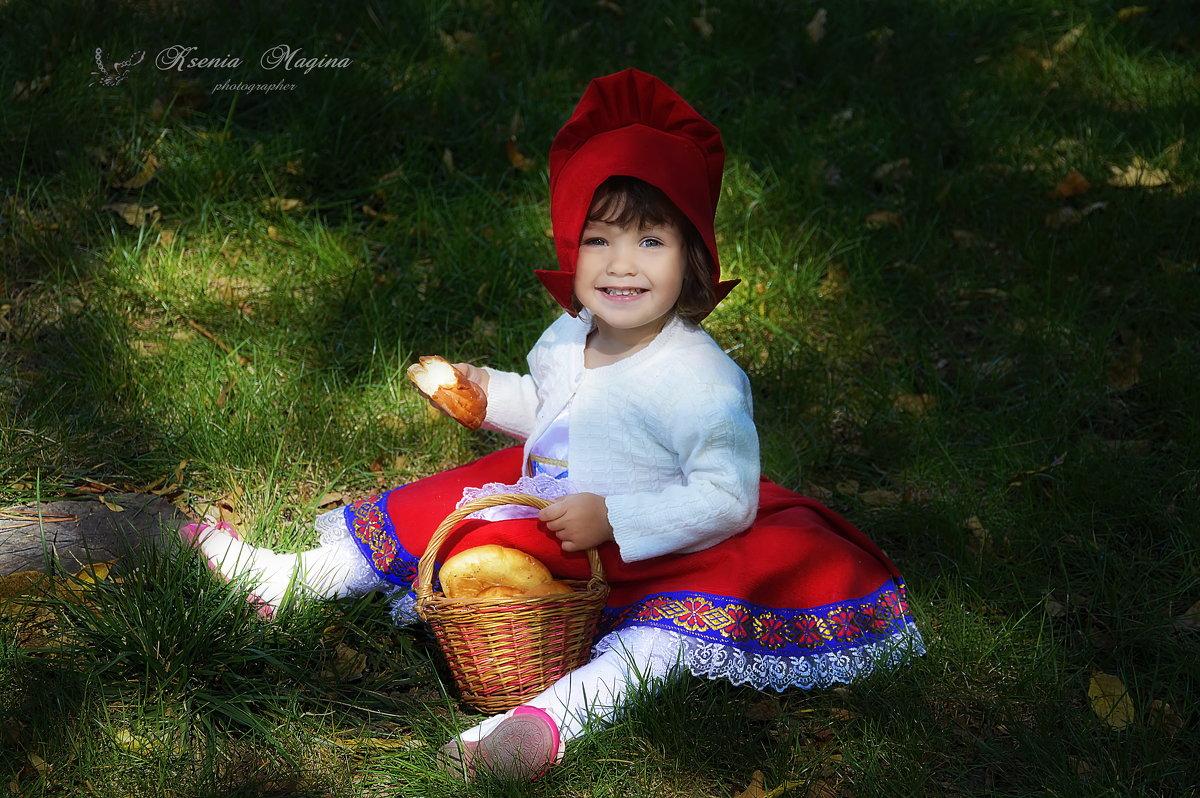 Красная шапочка - Ксения