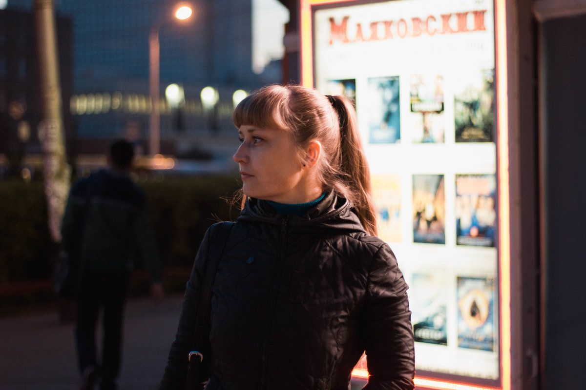 Незнакомка - Наталья