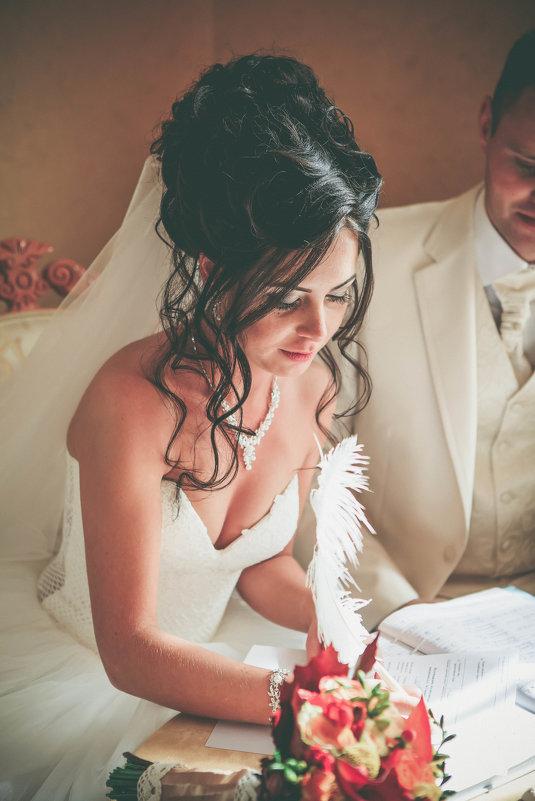 Подпись невесты - Ирина