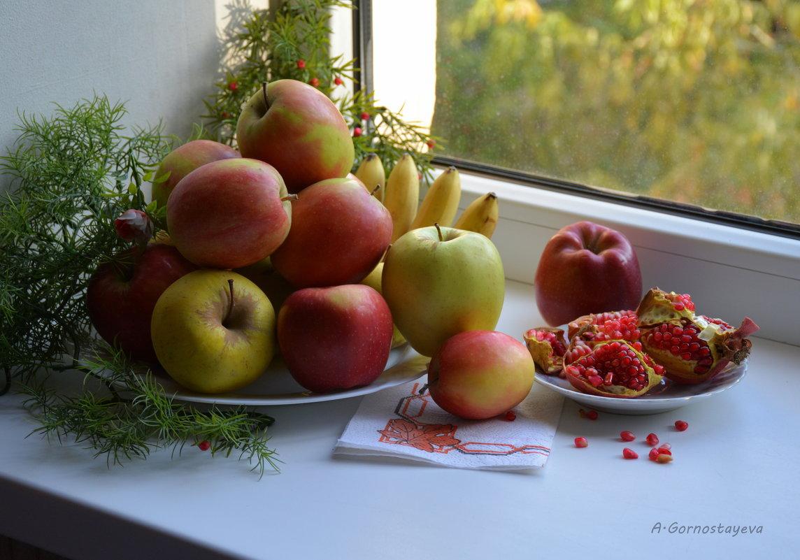 Вкусные и хрустящие яблоки радуют глаз... - Anna Gornostayeva