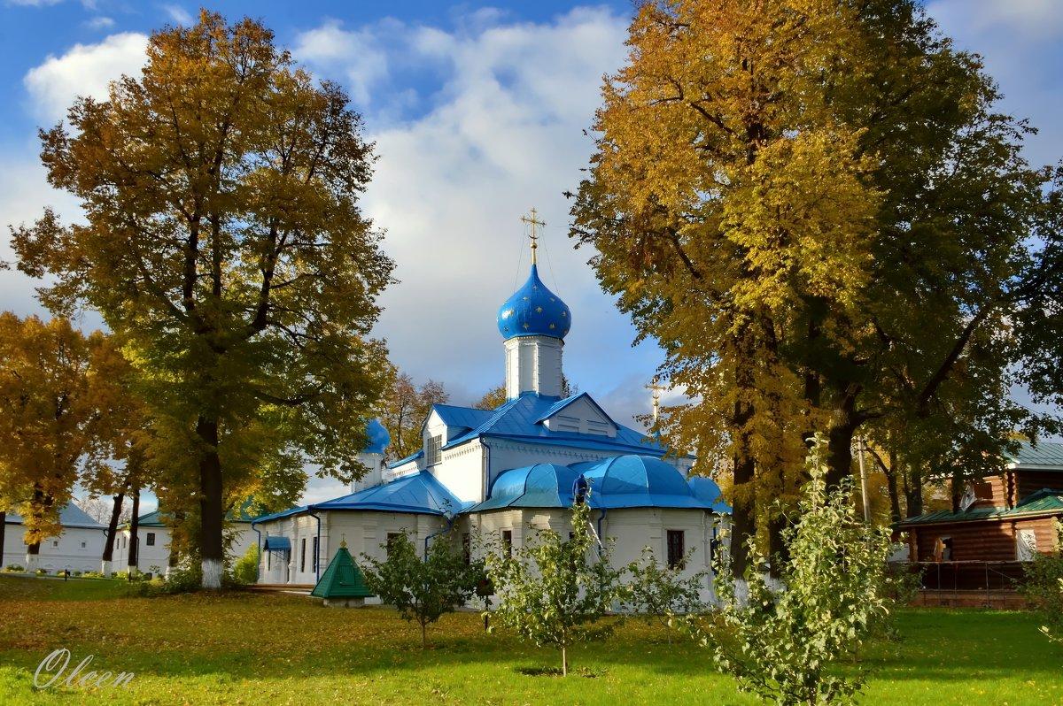 Сказочная осень - Olcen - Ольга Лён