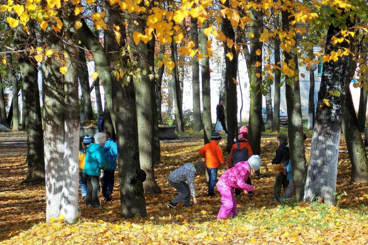 Осенний день-1 - Фотогруппа Весна.
