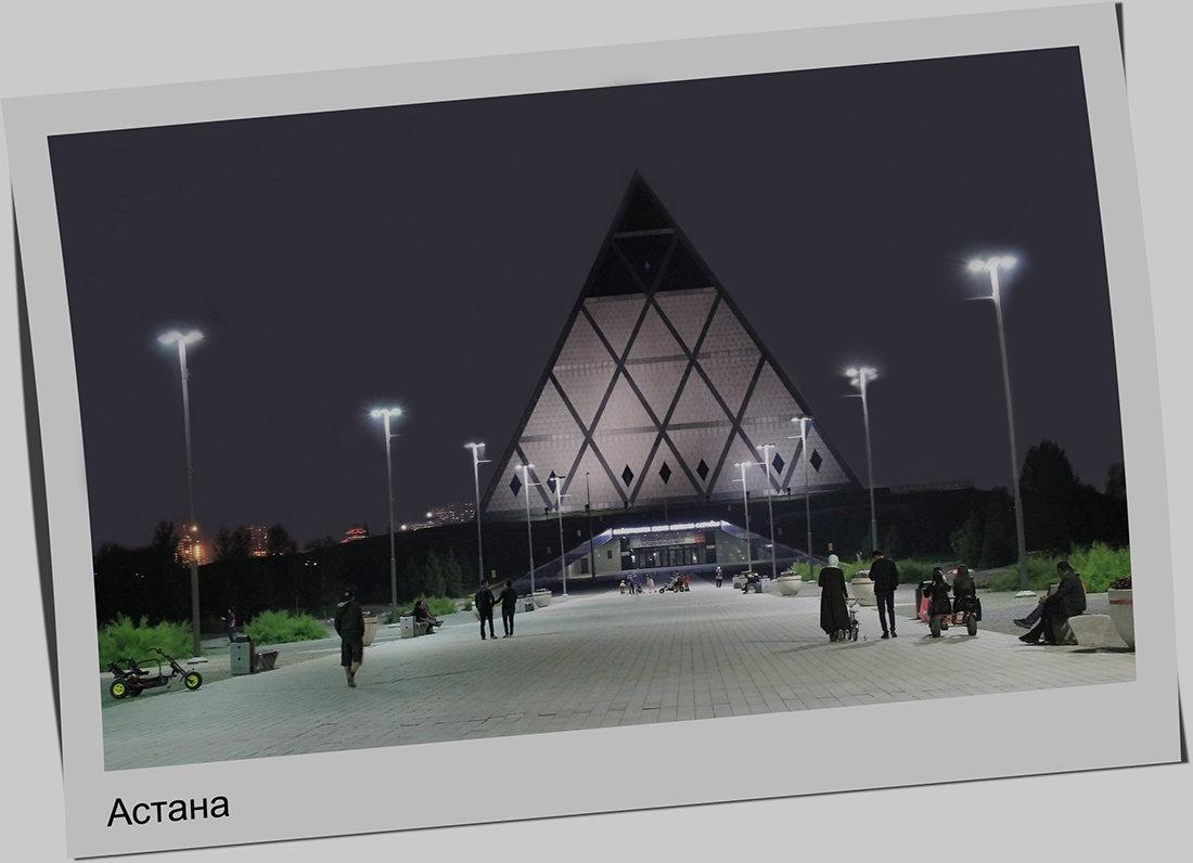 Дворец мира и согласия - Галина Стрельченя