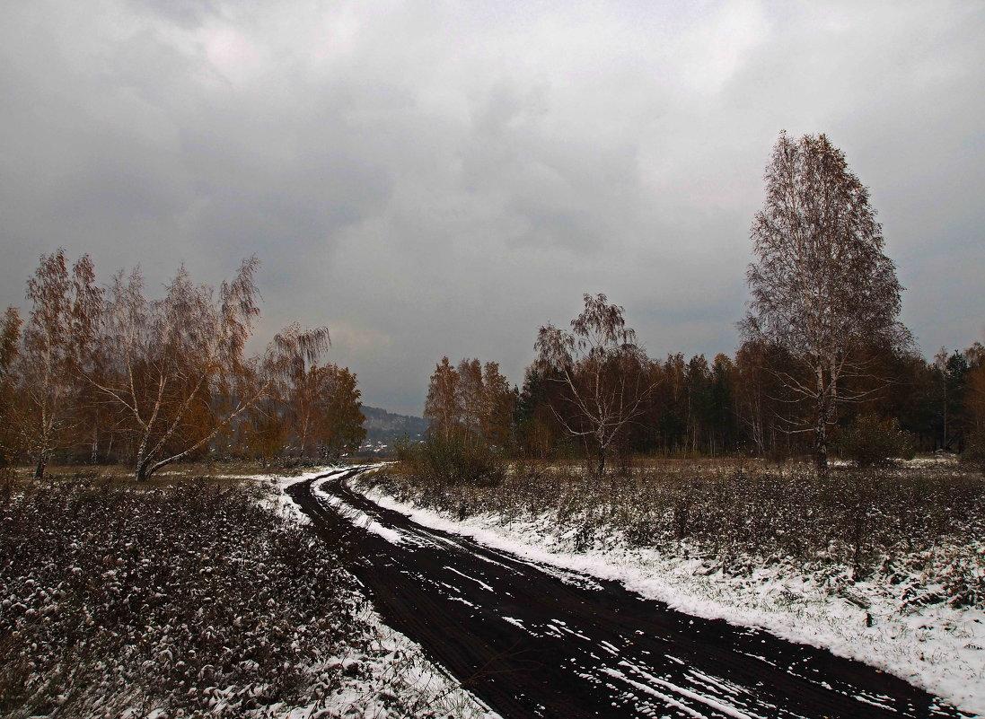 Начало октября и тучи снежно хмурятся... - Александр Попов