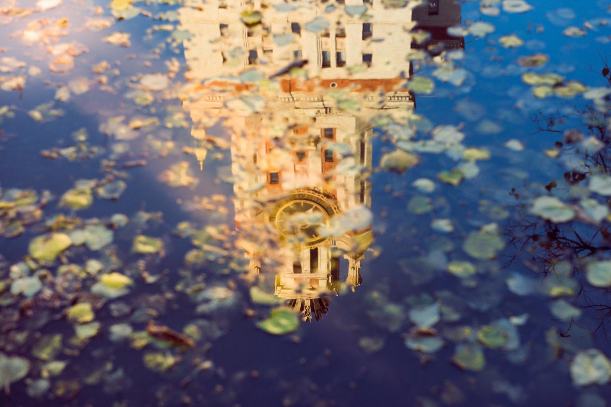 Осенние дни - Александр Колесников