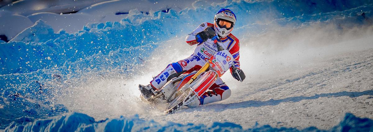 Владислав Белов - ICE SPEEDWAY RUSSIA Ледовый cерфер - Фотоконкурс Epson