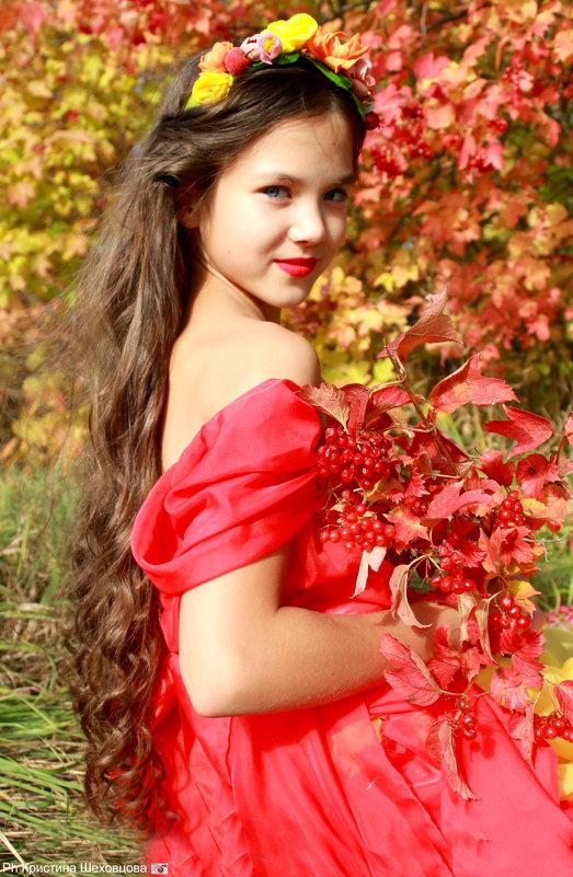 Осенняя Анастасия - Кристина