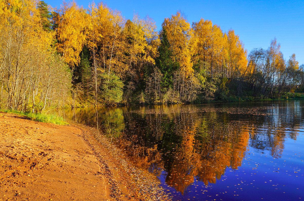 Осеннее озеро - Анатолий