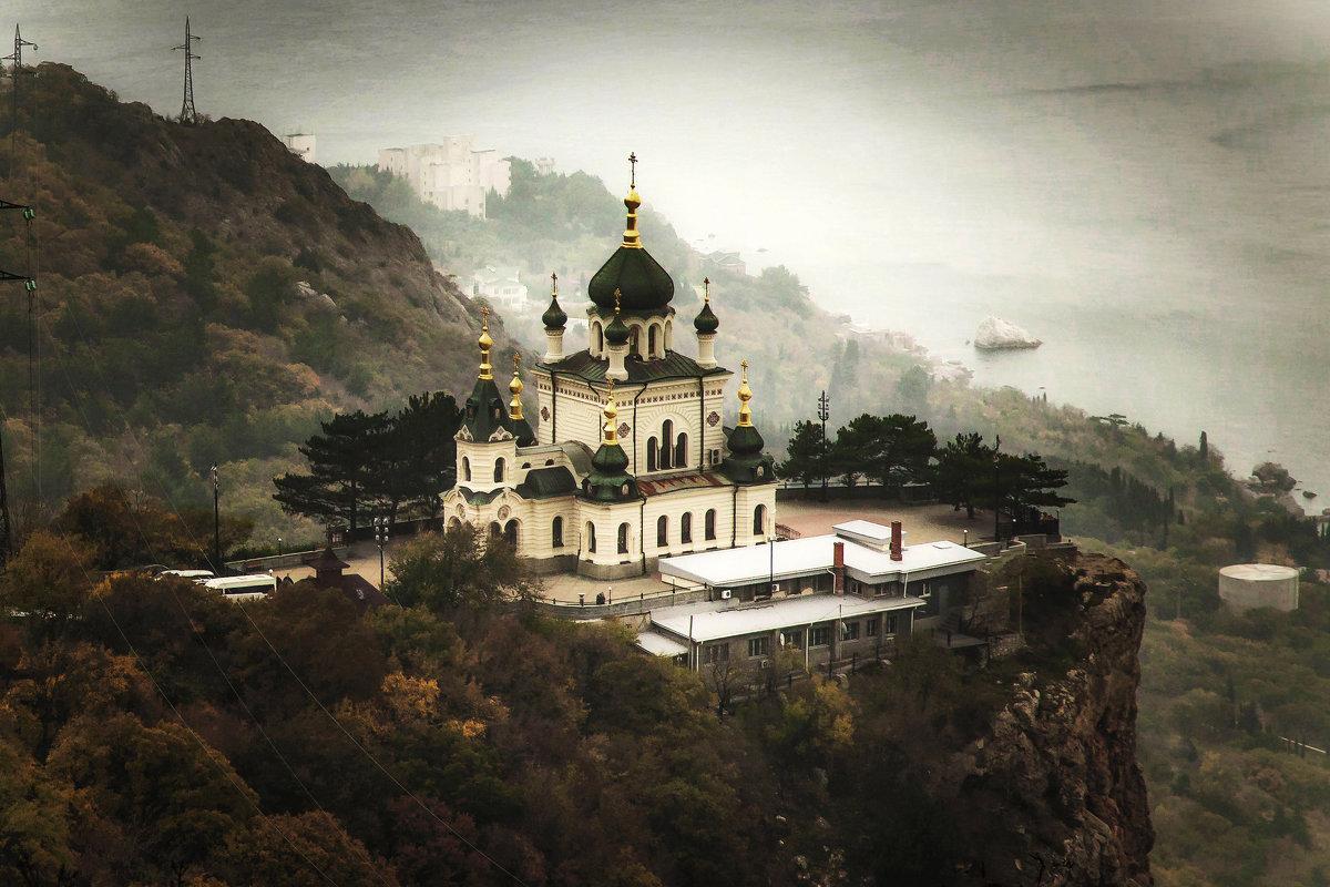 Форосская церковь. - Виктор Чепишко