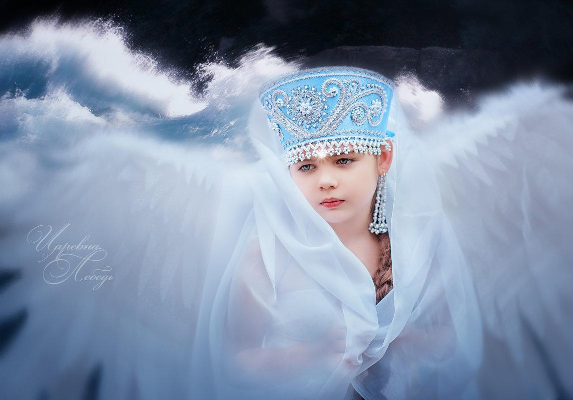 Царевна Лебедь - Ольга Егорова
