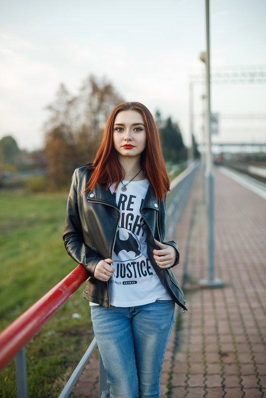 Юлия - Карина Молокоедова