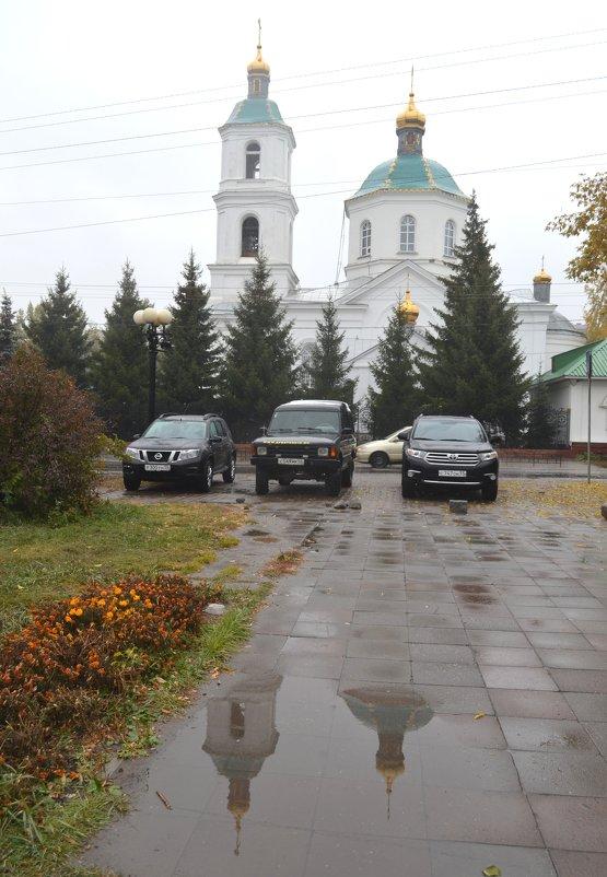 Белокаменная - Savayr
