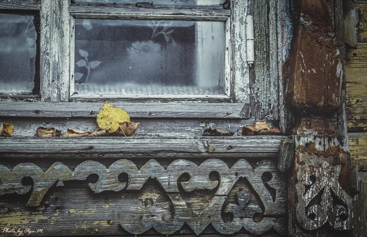Осень в окне - Ольга Мансурова