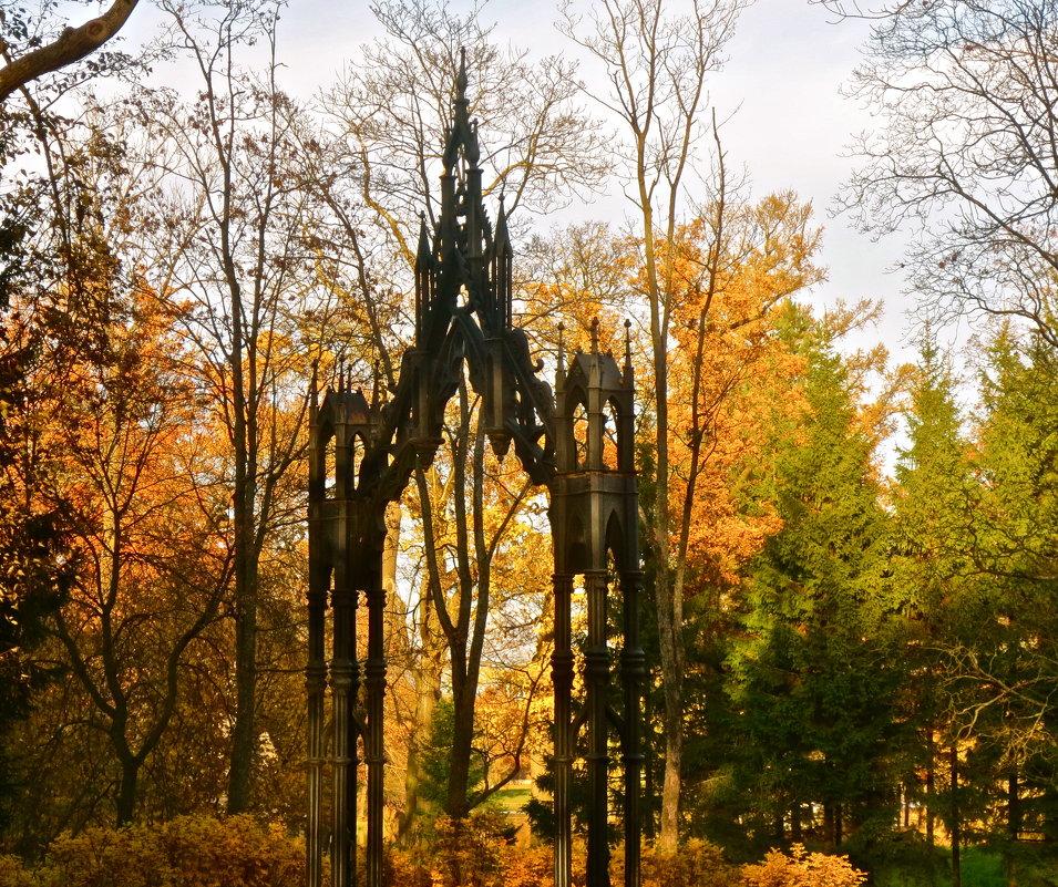 ворота в осень - Елена