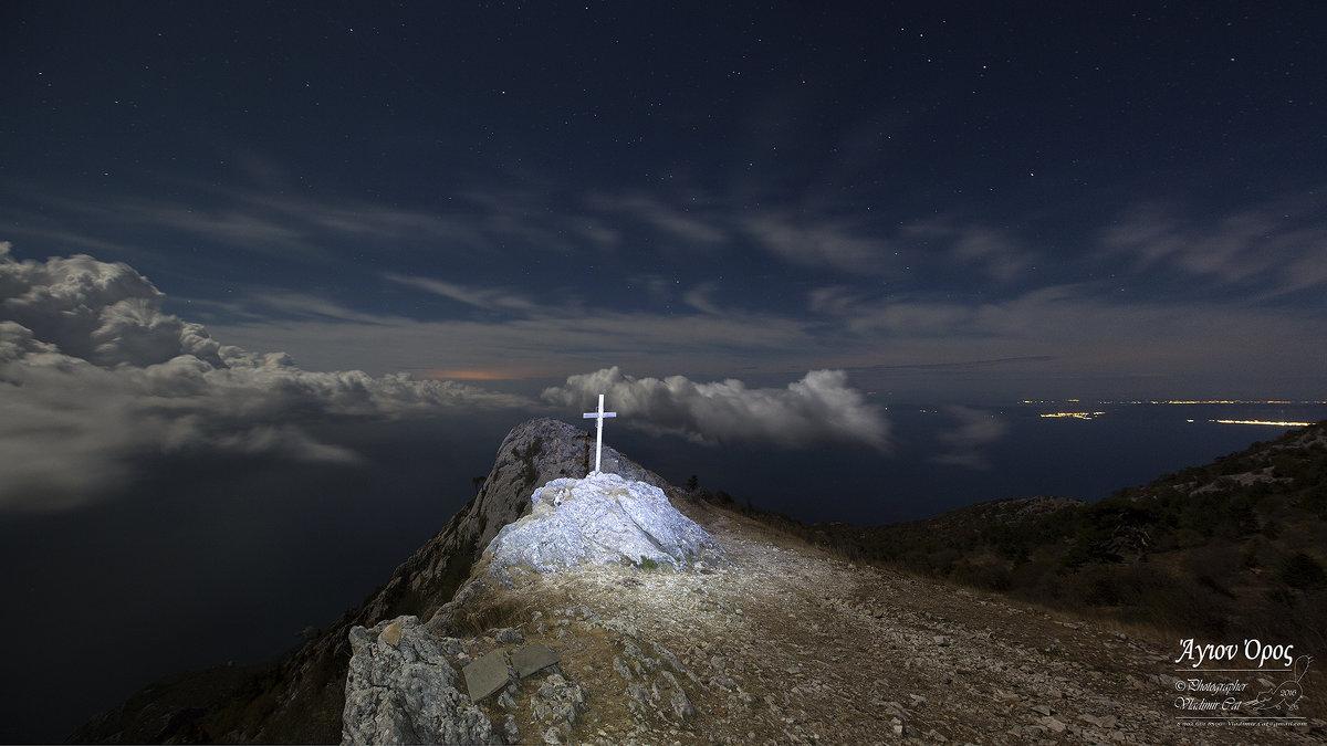 На Святой Горе Афон ночь... - Детский и семейный фотограф Владимир Кот