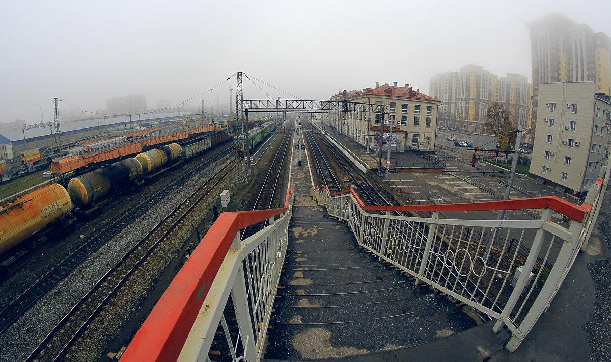 вокзал - Вадим Виловатый