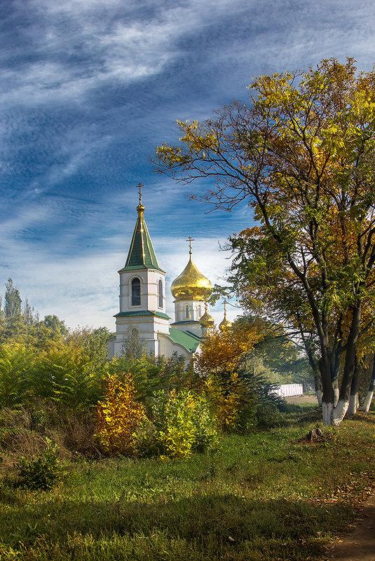 Осенний звон - Алена Колошва