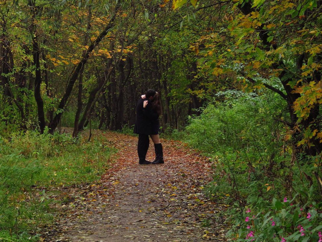 Двое, осень и папарацци - Андрей Лукьянов