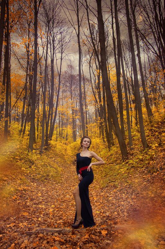 Хмурая осень - Мария Бизунова