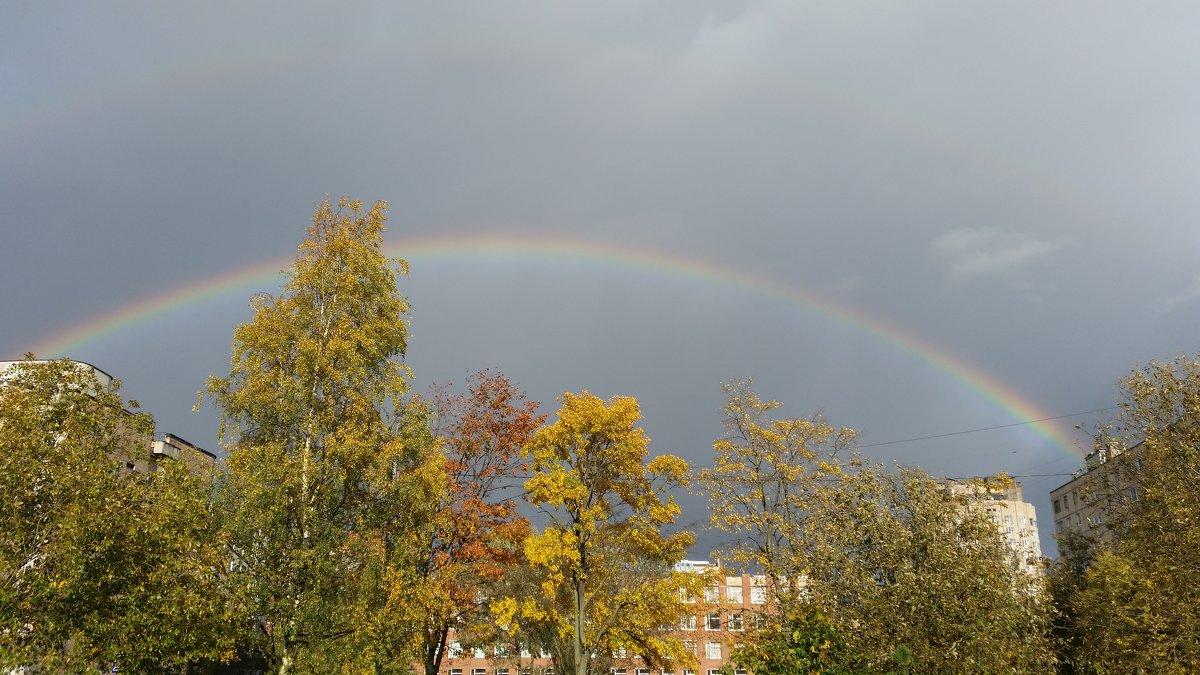 Осенняя радуга. - Элен