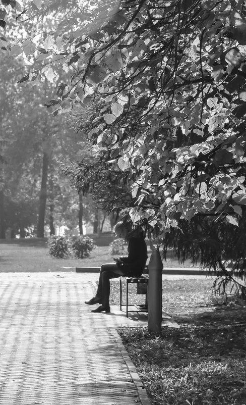 Осенняя грусть - Сергей Тагиров