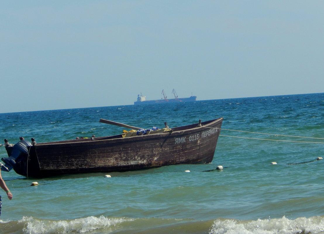 Човен в морі - Maria Jankiv