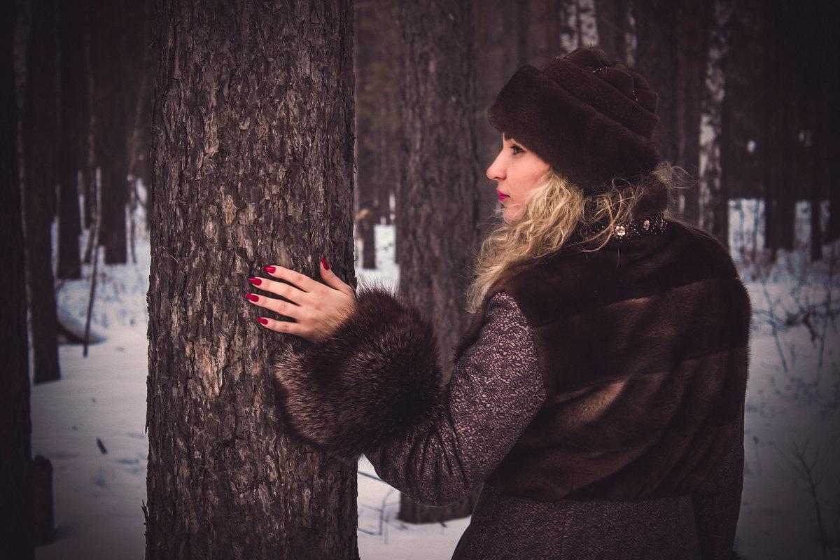 Боярыня - Татьяна Зайцева