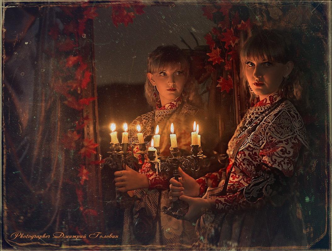 Отражение - Дмитрий Головин