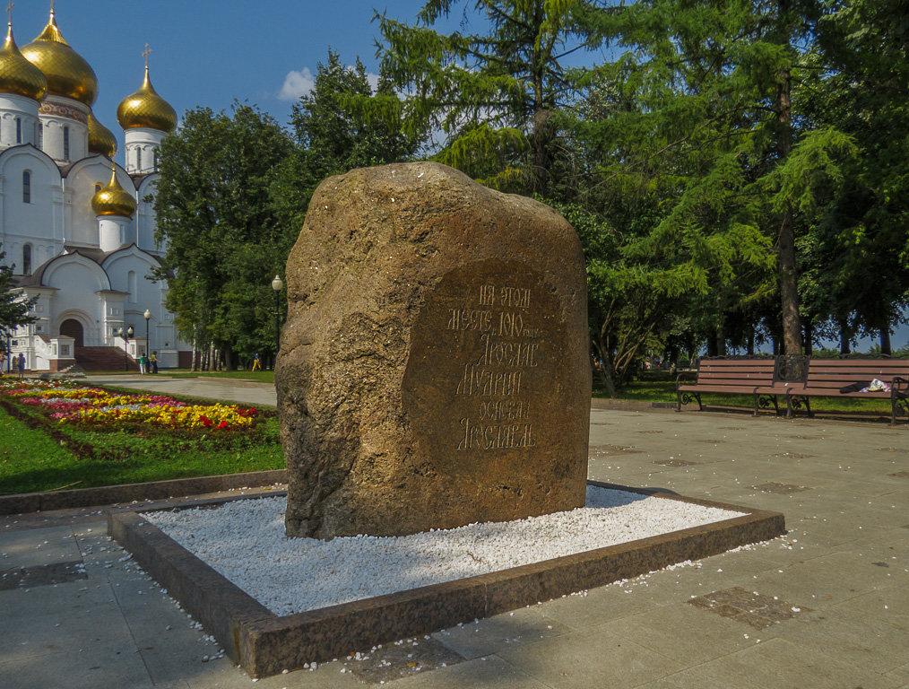 Место начала города - Сергей Цветков