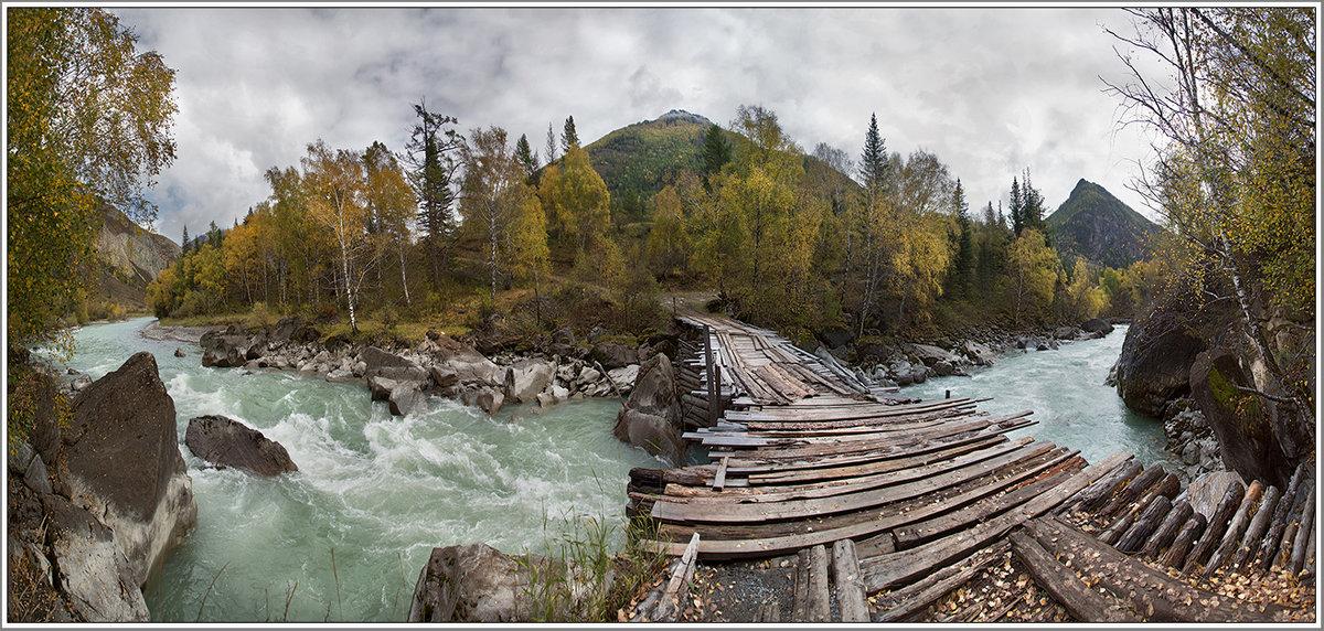Старый мостик - Евгений ...