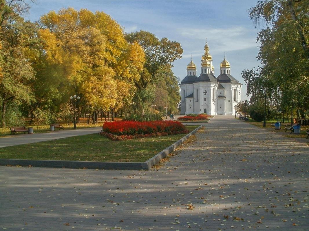 Осенний вид на Екатерининскую церковь - Сергей Тарабара
