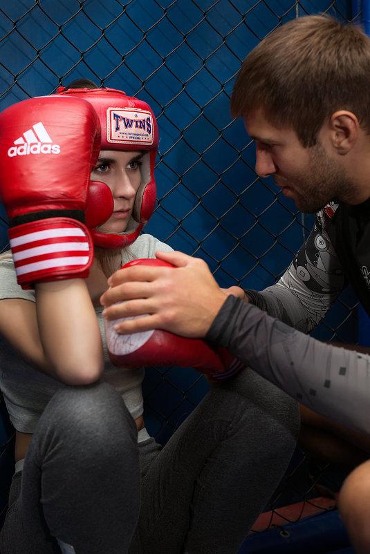 тренировка - Ольга Родионова