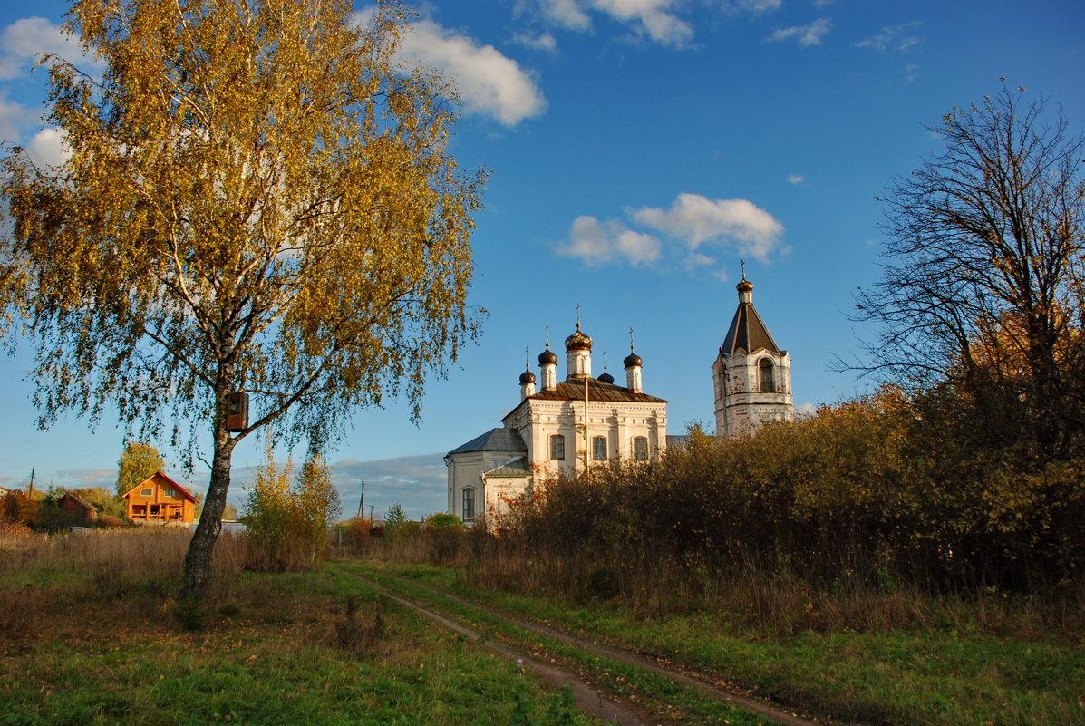 Село Ясенево Ивановская область - Валерий Толмачев