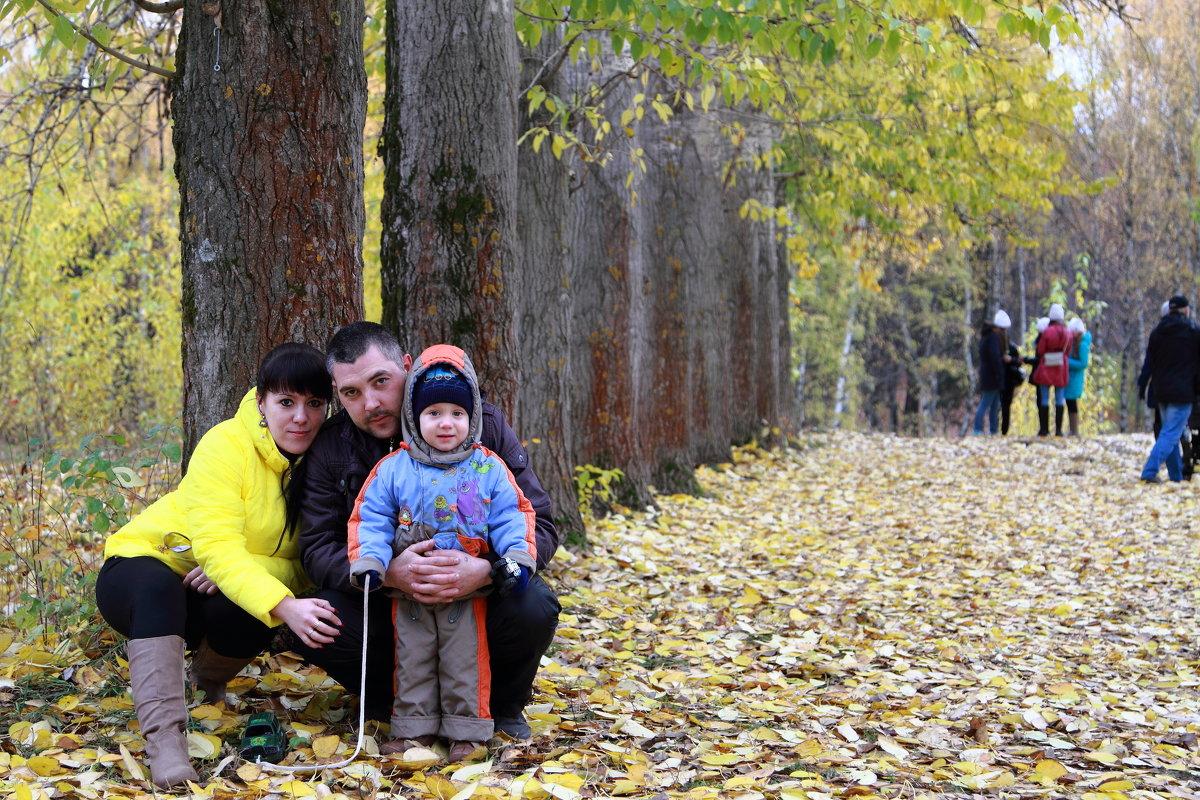 Осенняя прогулка - Игорь