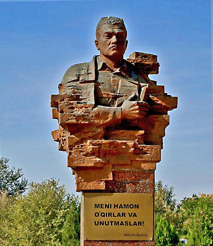 Памятник Абдулле Кадыри - Светлана