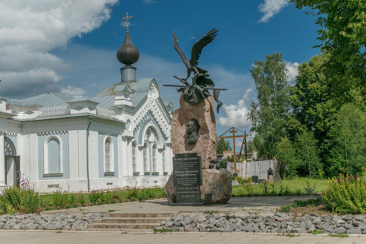 По святым местам Калязина - Екатерина Рябцева