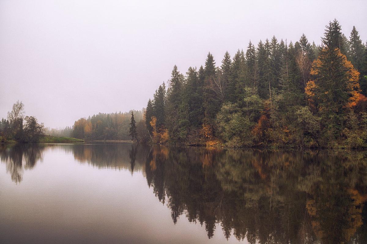 Осень - Иван Анисимов