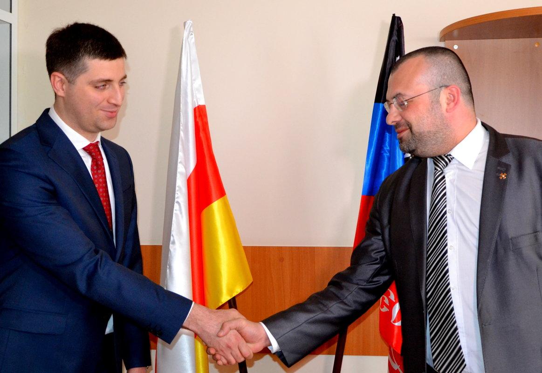 Открытие представительства Южной Осетии в ДНР - Мария Коледа