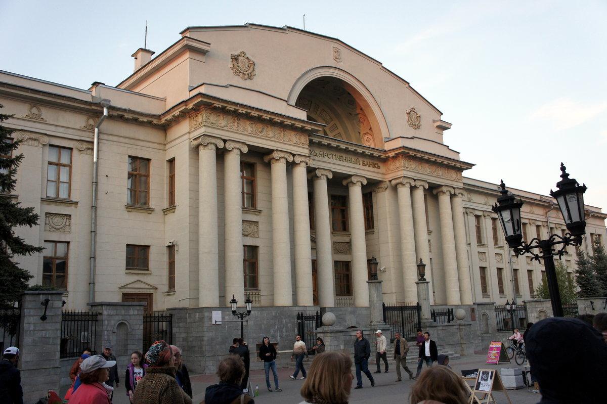 Национальный Банк Татарстана - Елена Смолова