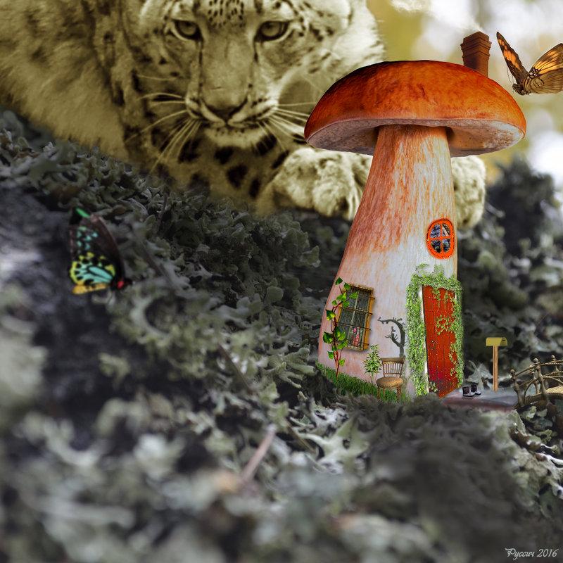 Другой мир - Андрей Щетинин