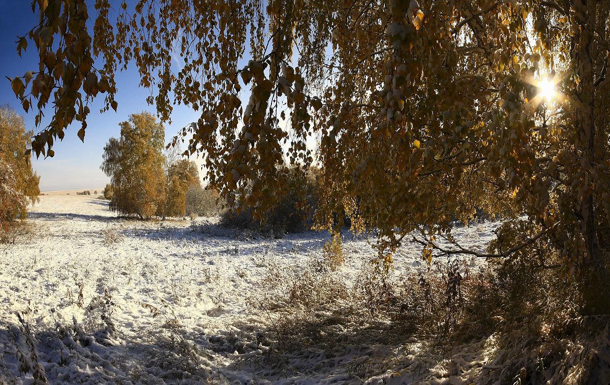И слышатся песни, осени снежной 2 - Сергей Жуков