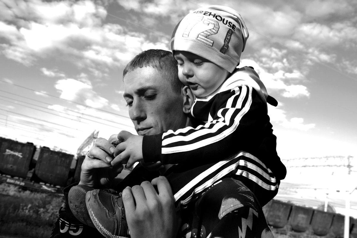 Папа и сын - Татьяна Латкина