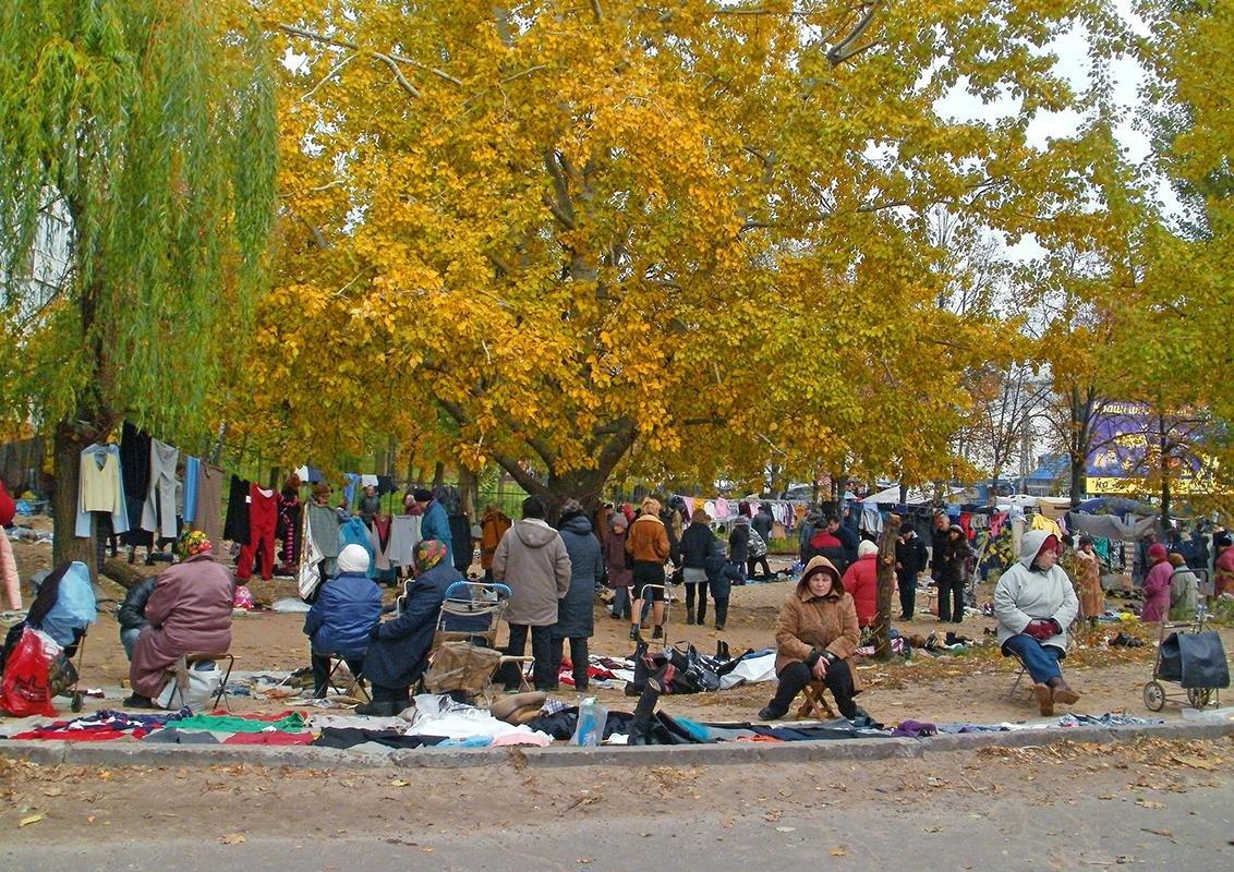 Осенняя распродажа - Сергей Тарабара