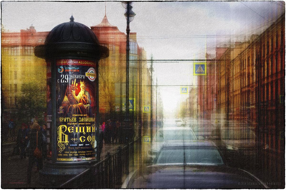 My magic Petersburg_02206 - Станислав Лебединский