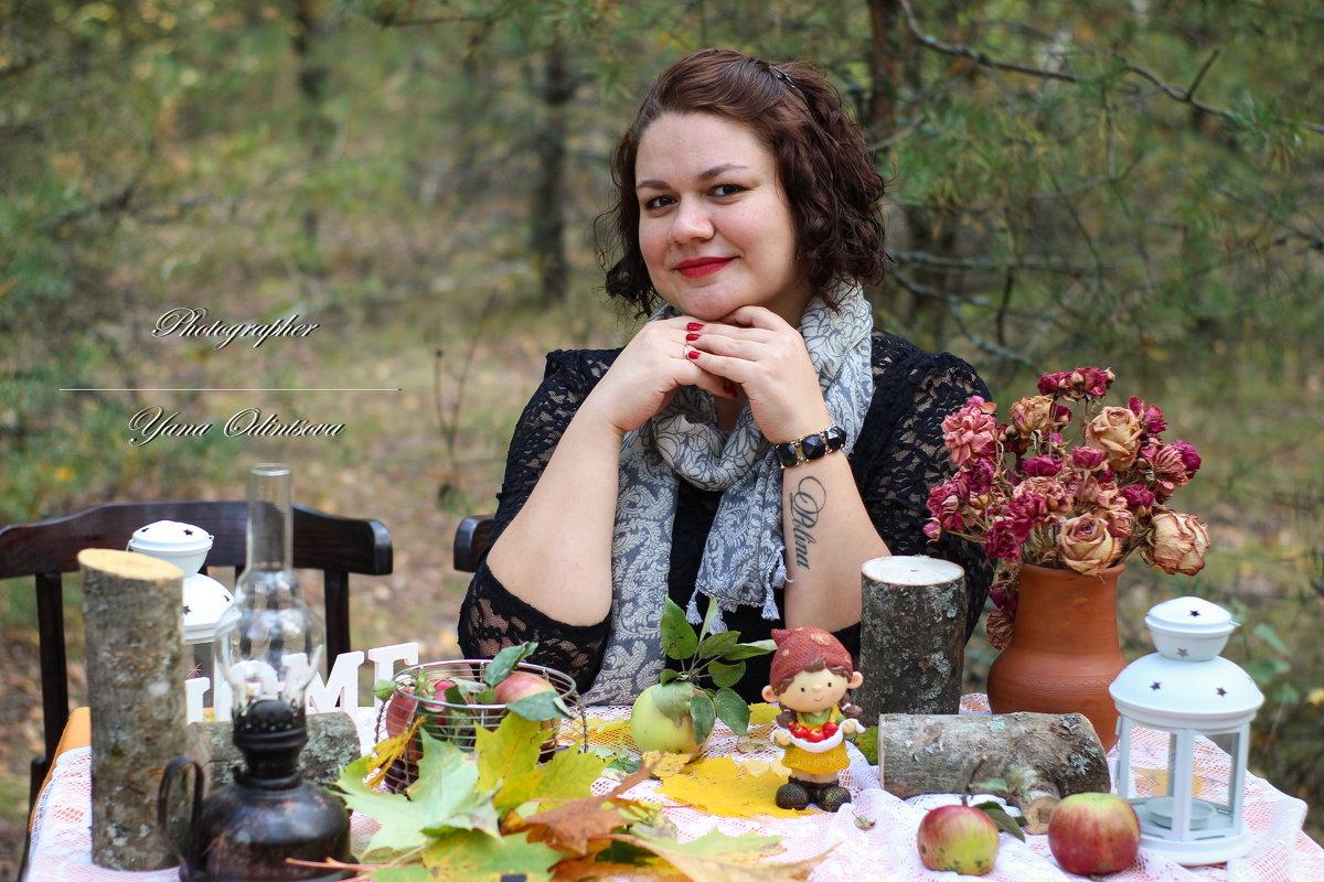 элита - Yana Odintsova