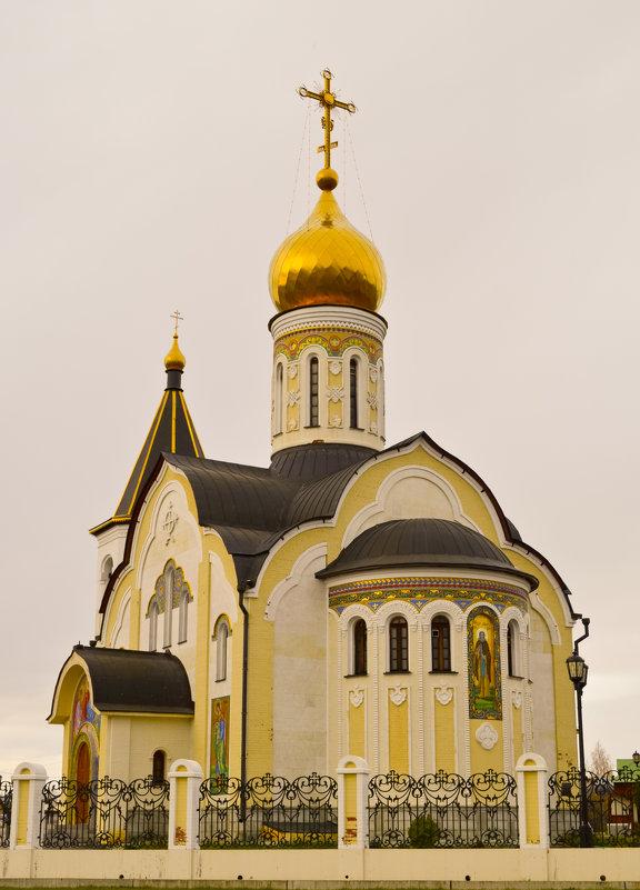 Храм преподобного Сергия Радонежского - Дмитрий Н