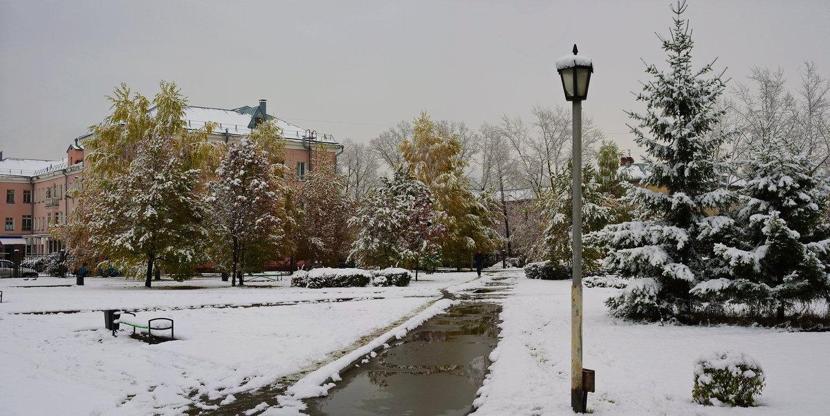 Направление на зиму. - Владимир Михайлович Дадочкин